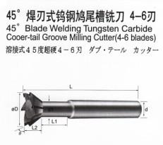 45°焊刃式钨钢鸠尾槽铣刀4-6刃
