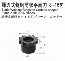 焊刃式钨钢T型槽铣刀(模具加工专用)4-10刃